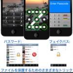 iSafe Pro1