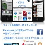 iSafe Pro3