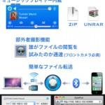 iSafe Pro5