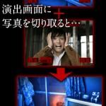 ぱちんこ クロユリ団地 ミノルカメラ3