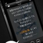 music.jp PLAY2