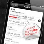 music.jp PLAY4