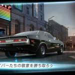 ワイルド スピード ユーロ・ミッション: ザ・ゲーム3