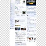 WebCapture+1