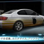 ワイルド スピード ユーロ・ミッション: ザ・ゲーム4