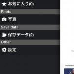 WebCapture+2