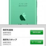Apple Store4