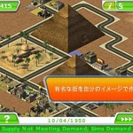 SimCity Deluxe1