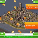 SimCity Deluxe2