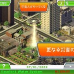 SimCity Deluxe4