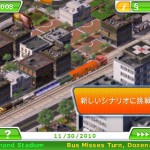 SimCity Deluxe5
