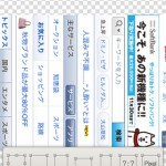 WebCapture+5