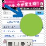 WebCapture+3