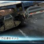 ワイルド スピード ユーロ・ミッション: ザ・ゲーム2