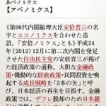 デジタル大辞泉2