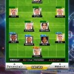 欧州クラブチームサッカー BEST*ELEVEN+3
