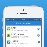 Push Launcher - アプリのショートカット1