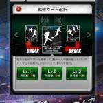 欧州クラブチームサッカー BEST*ELEVEN+5