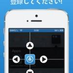 Push Launcher - アプリのショートカット4
