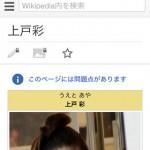 芸能人のイニシャル検索4
