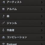 Denon Audio3