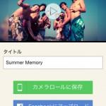 SlideStory5