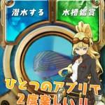 Wonder in Aqua2