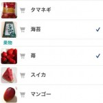 レシピde冷蔵庫4