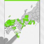 あそんでまなべる 日本地図パズル1