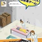 つぼのスキル習得&コレクションズ2