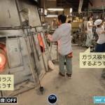 まるごと工場見学5