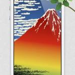 浮世絵の高画質壁紙 無料 iOS7対応2