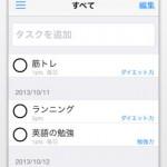 やる気UP!ToDoアプリ-LvUP1