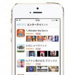 人気アプリを動画で紹介!2