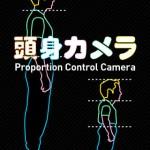 頭身カメラ5