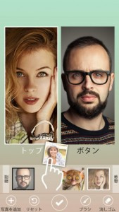 Face Replace! Lite5