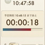 Good Timer1
