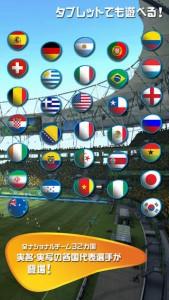 2014 FIFA WORLD CUP BRAZIL2