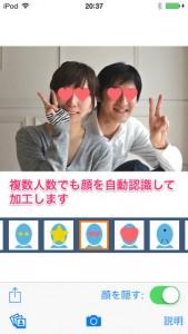 目線カメラ3