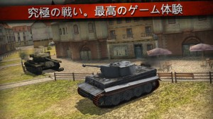 World of Tanks Blitz3