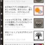 newsHUB1