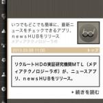 newsHUB4