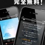 music.jp PLAY1