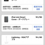 Apple Store5