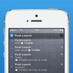 Push Launcher - アプリのショートカット2