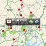 るるぶ紅葉特集2013-3