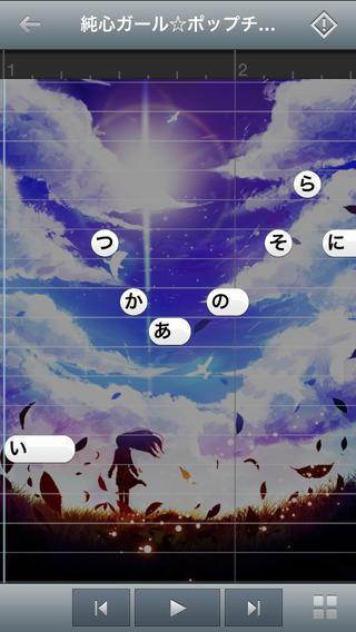 vocaloid first ダウンロード