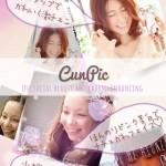 CunPic1
