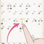 カワイイカレンダー1