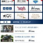 テレビ東京ビジネスオンデマンド1